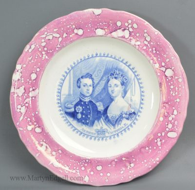 Antique lustre commemorative plate