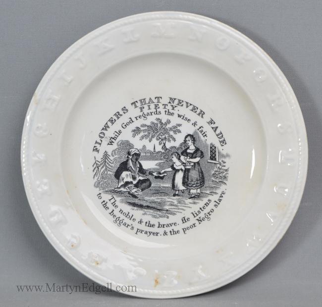 Antique pottery child's alphabet plate