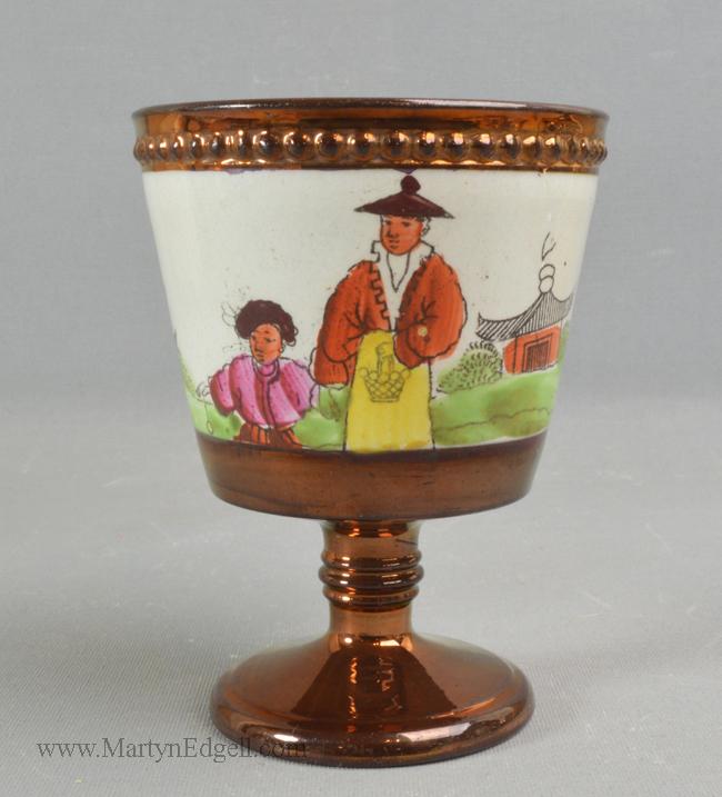 Antique copper lustre goblet