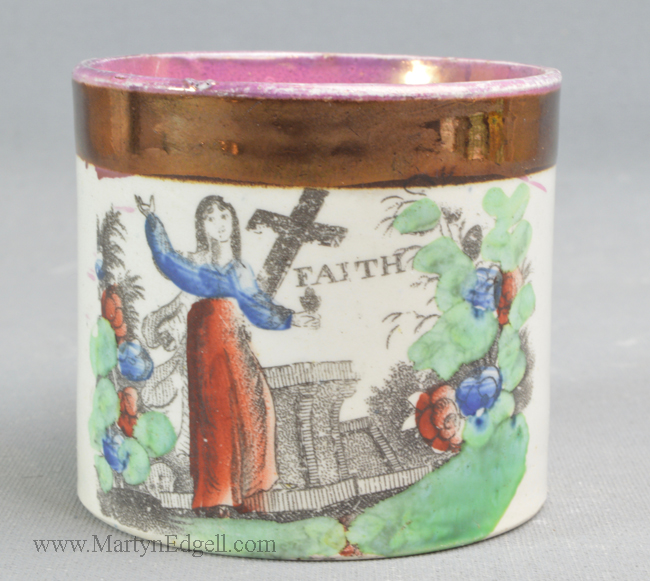 Antique child's pottery mug