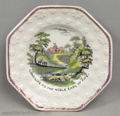 Antique commemorative plate