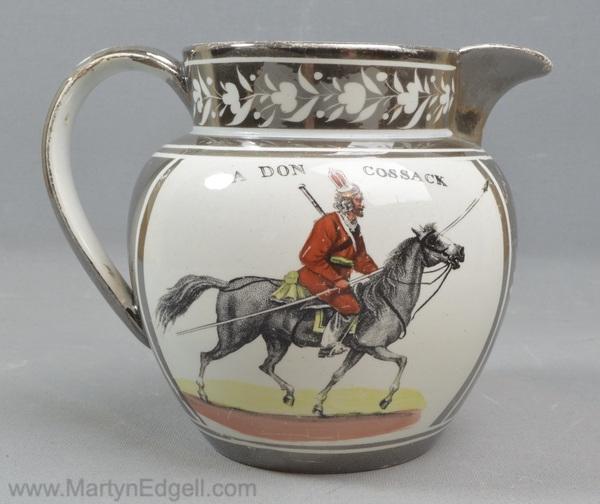 Antique commemorative jug