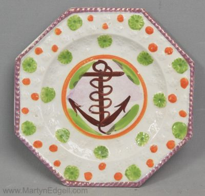 Children's pearlware plate