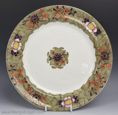 Spode pearlware plate