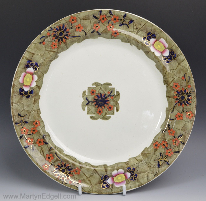 Spode pearlware plate