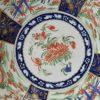 Worcester porcelain bowl