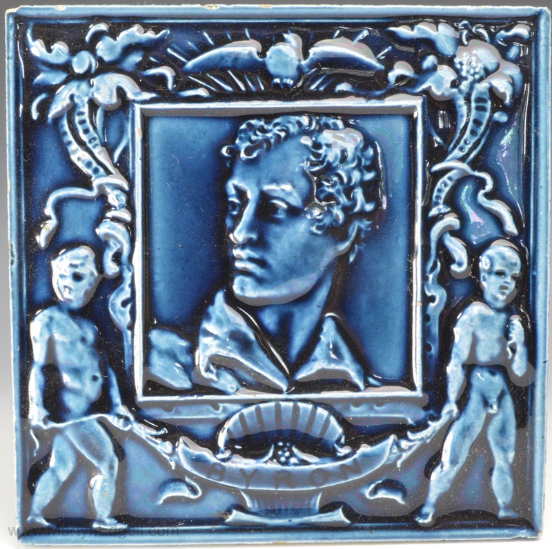 Victorian wall tile
