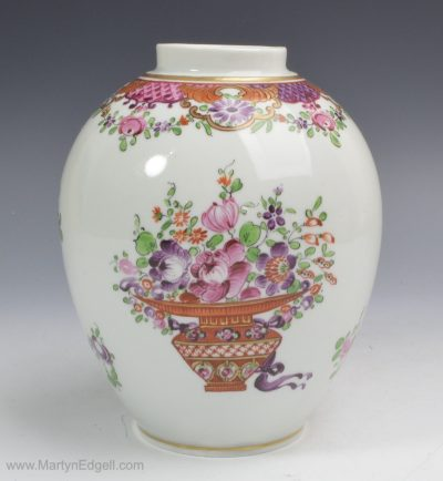 Samson tea canister