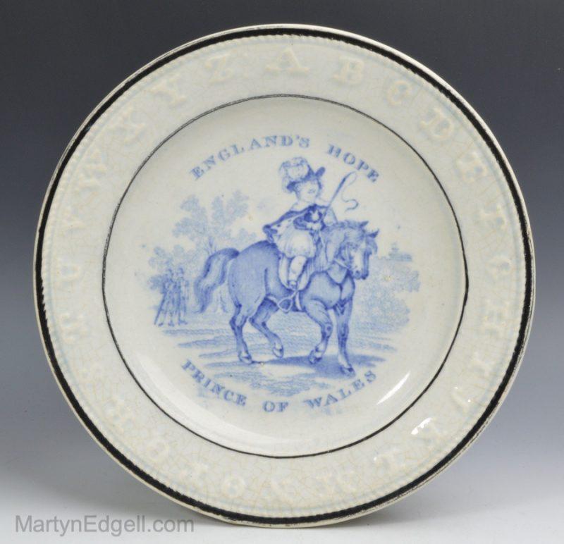 Commemorative child's plate