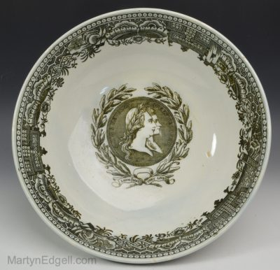 George III commemorative bowl