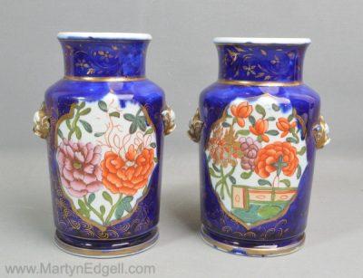 Antique Masons ironstone vase