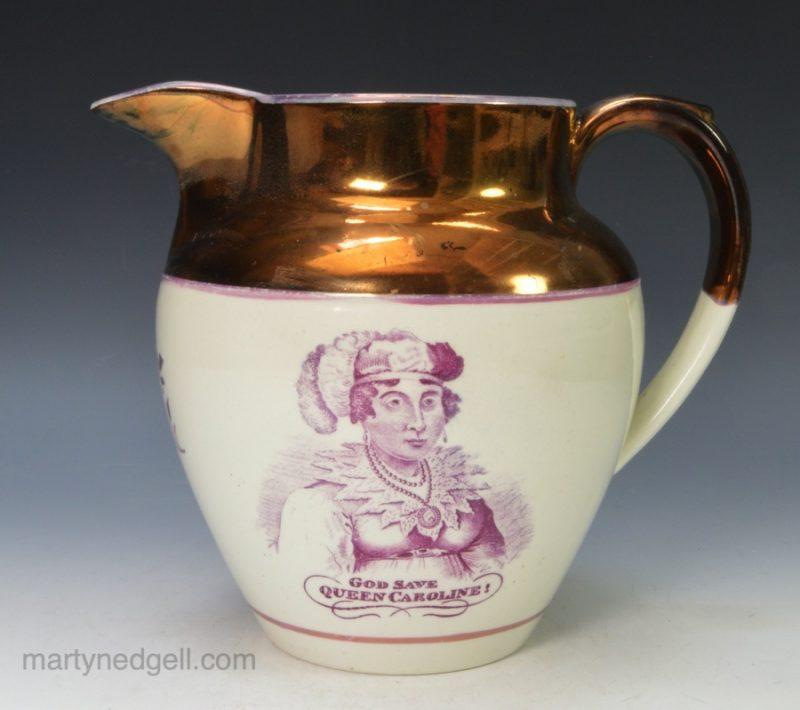 Caroline commemorative jug