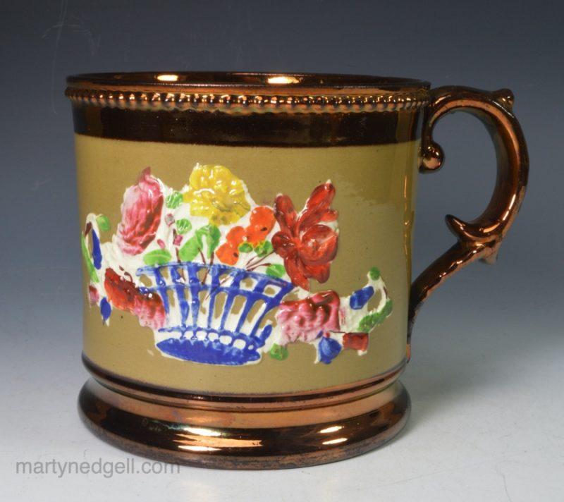 Copper lustre mug